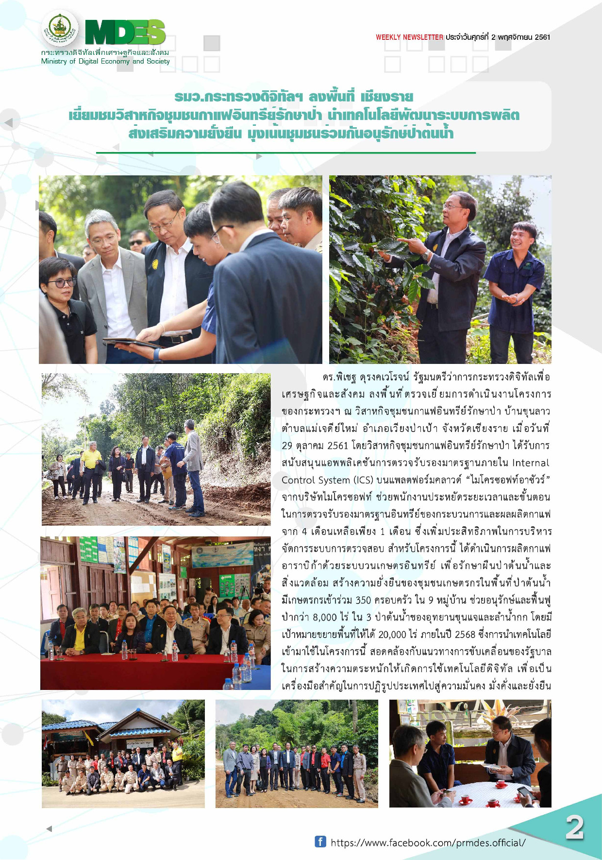 611102 WeeklyNewsletter p002