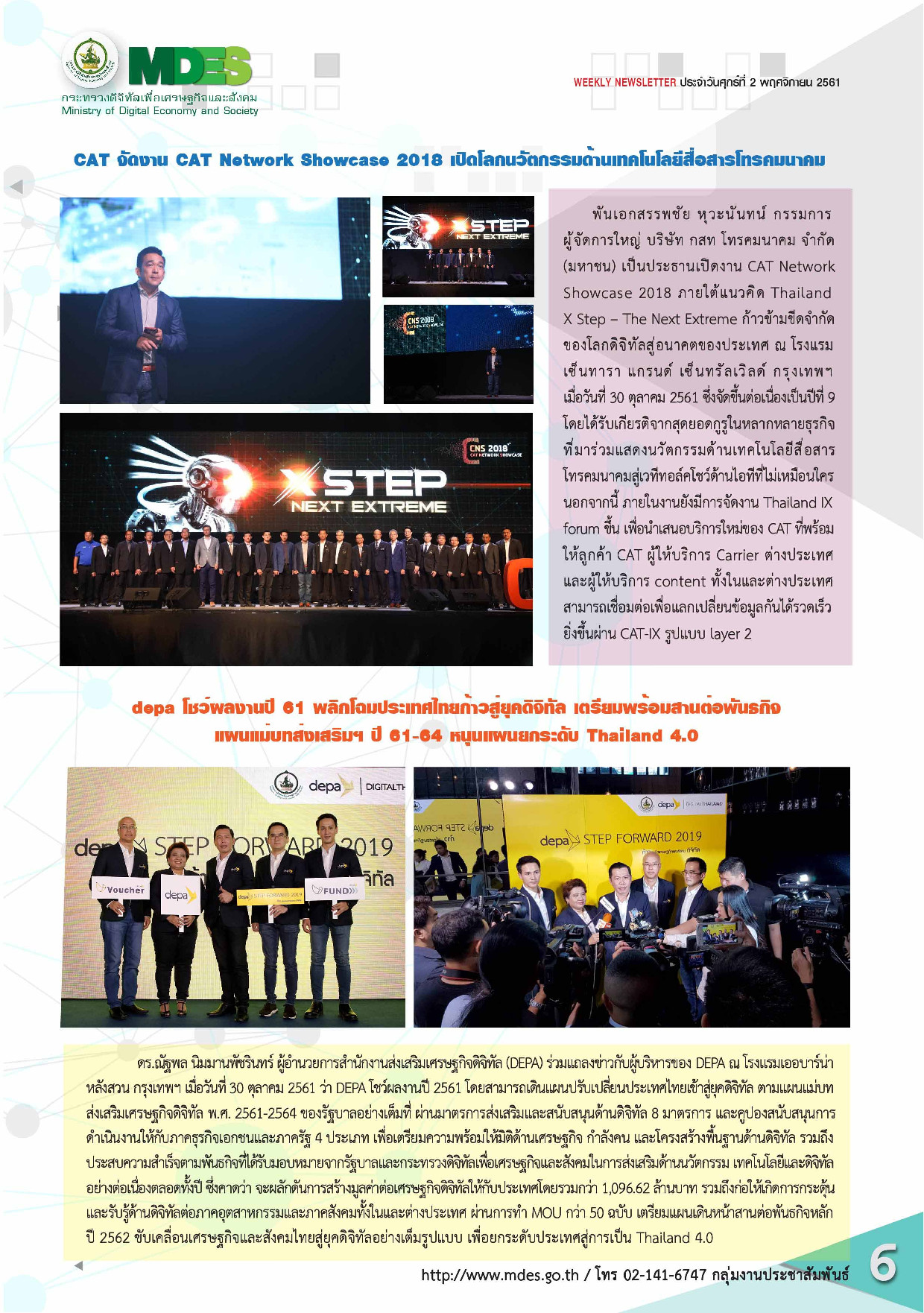 611102 WeeklyNewsletter p006
