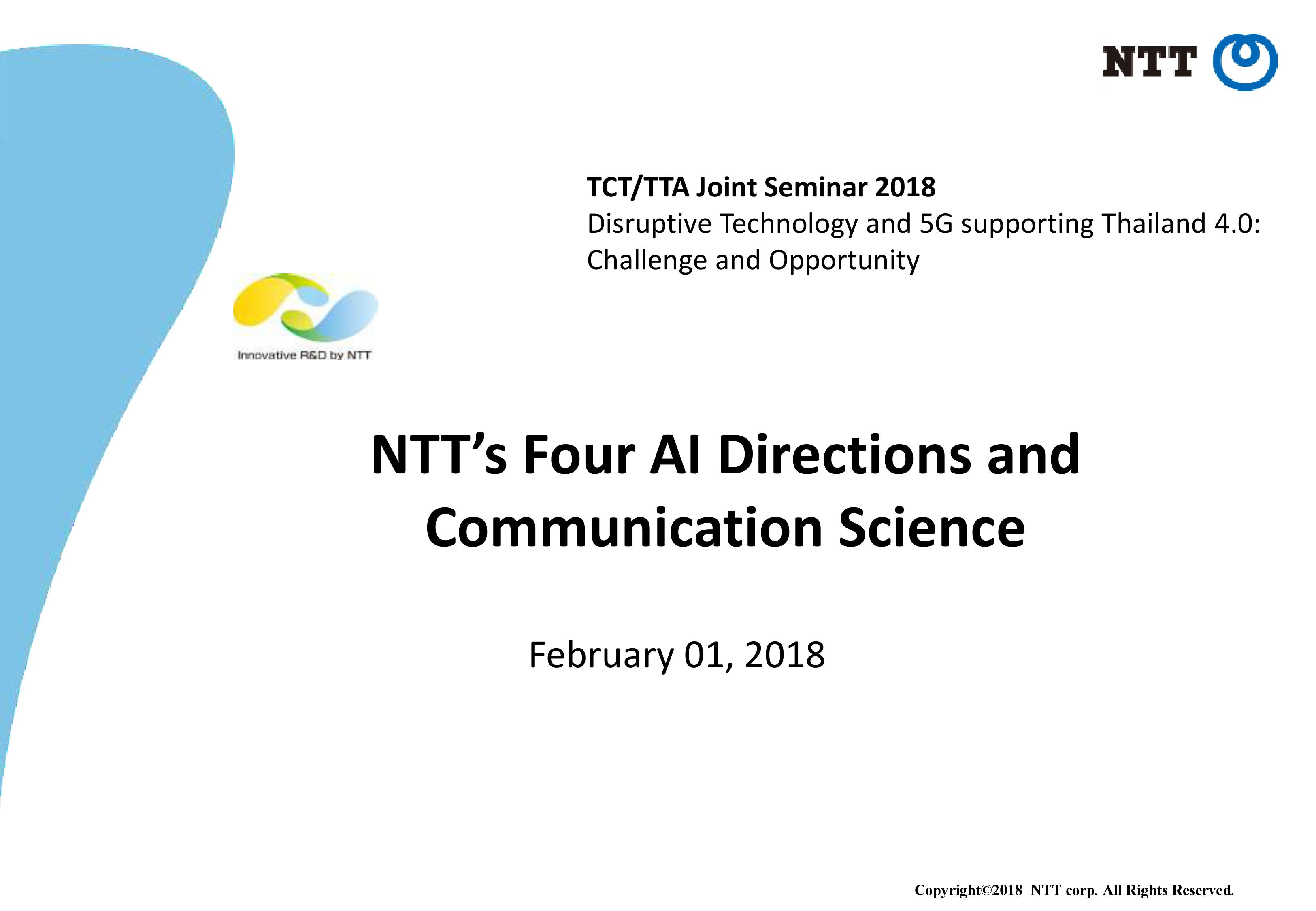 NTT 4AI directions Communication Science