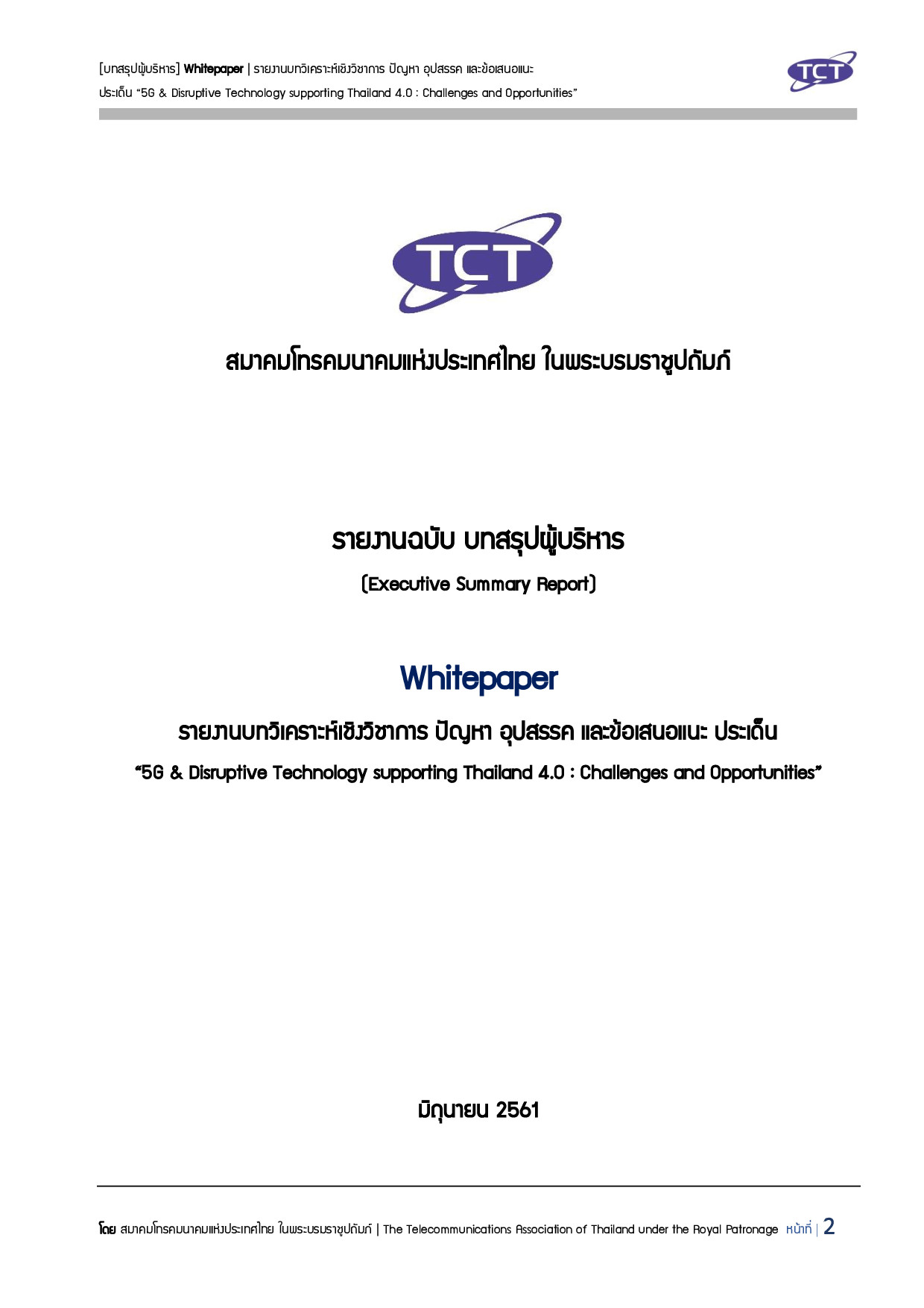 ExSum Report 5G Thai final v20 final submit p002